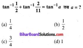 Bihar Board 12th Maths Objective Answers Chapter 2 प्रतिलोम त्रिकोणमितीय फलन Q38
