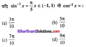 Bihar Board 12th Maths Objective Answers Chapter 2 प्रतिलोम त्रिकोणमितीय फलन Q42