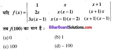 Bihar Board 12th Maths Objective Answers Chapter 4 सारणिक Q1