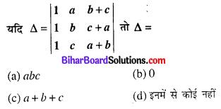 Bihar Board 12th Maths Objective Answers Chapter 4 सारणिक Q4