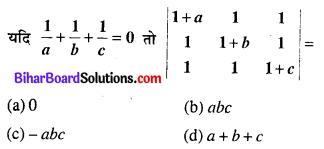 Bihar Board 12th Maths Objective Answers Chapter 4 सारणिक Q42
