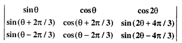 Bihar Board 12th Maths Objective Answers Chapter 4 सारणिक Q6
