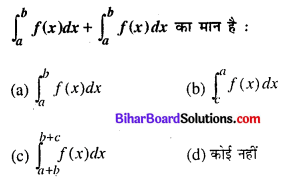 Bihar Board 12th Maths Objective Answers Chapter 7 समाकलन Q3