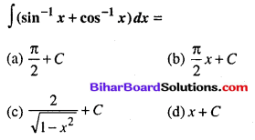 Bihar Board 12th Maths Objective Answers Chapter 7 समाकलन Q74