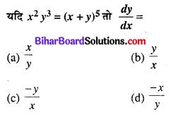 Bihar Board 12th Maths VVI Objective Questions Model Set 1 in Hindi Q18