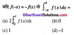 Bihar Board 12th Maths VVI Objective Questions Model Set 1 in Hindi Q29