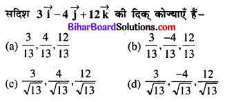 Bihar Board 12th Maths VVI Objective Questions Model Set 1 in Hindi Q38