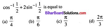 Bihar Board 12th Maths VVI Objective Questions Model Set 2 in English Q45
