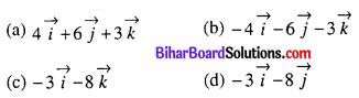 Bihar Board 12th Maths VVI Objective Questions Model Set 2 in Hindi Q20