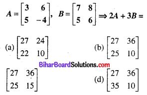 Bihar Board 12th Maths VVI Objective Questions Model Set 2 in Hindi Q5