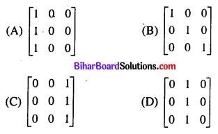 Bihar Board 12th Maths VVI Objective Questions Model Set 3 in Hindi Q6
