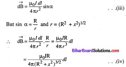 Bihar Board 12th Physics Model Question Paper 3 in English Medium 15