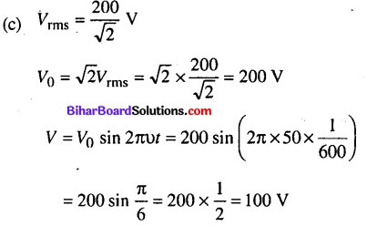 Bihar Board 12th Physics Objective Answers Chapter 7 Alternating Current - 8