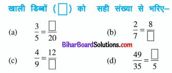 Bihar Board Class 6 Maths Solutions Chapter 7 भिन्न Ex 7.3 Q3