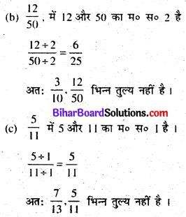 Bihar Board Class 6 Maths Solutions Chapter 7 भिन्न Ex 7.3 Q6.1