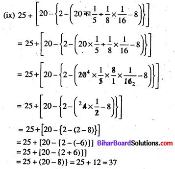 Bihar Board Class 7 Maths Solutions Chapter 1 पूर्णांक की समझ Ex 1.4 Q3