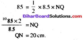 Class 7 Bihar Board Chapter 15