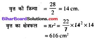 Bihar Board Class 7 Maths Solutions Chapter 15 परिमाप और क्षेत्रफल Ex 15.4 Q6