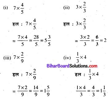 Bihar Board Class 7 Maths Solutions Chapter 2 भिन्न Ex 2.2 Q2