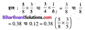 Bihar Board Class 7 Maths Solutions Chapter 2 भिन्न Ex 2.4 Q2.1