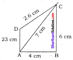 Bihar Board Class 8 Maths Solutions Chapter 7 ज्यामितीय आकृतियों की रचना Ex 7.1 Q1