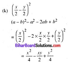 Bihar Board Class 8 Maths Solutions Chapter 9 बीजीय व्यंजक Ex 9.4 Q1.1