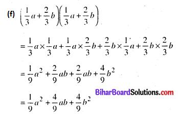 Bihar Board Class 8 Maths Solutions Chapter 9 बीजीय व्यंजक Ex 9.4 Q1