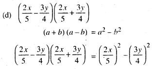 Bihar Board Class 8 Maths Solutions Chapter 9 बीजीय व्यंजक Ex 9.4 Q2.1