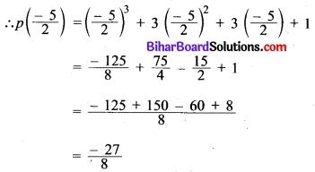 Bihar Board Class 9 Maths Solutions Chapter 2 बहुपद Ex 2.3