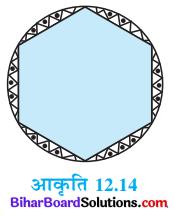 Bihar Board Class 10 Maths Solutions Chapter 12 वृतों से संबंधित क्षेत्रफल Ex 12.2 Q13