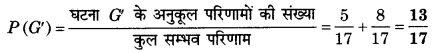 Bihar Board Class 10 Maths Solutions Chapter 15 प्रायिकता Ex 15.1 Q9.2