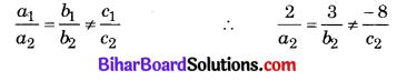 Bihar Board Class 10 Maths Solutions Chapter 3 दो चरों वाले रैखिक समीकरण युग्म Ex 3.2 Q6