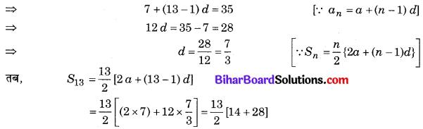 Bihar Board Class 10 Maths Solutions Chapter 5 समांतर श्रेढ़ियाँ Ex 5.3 Q3