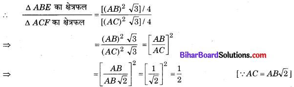 Bihar Board Class 10 Maths Solutions Chapter 6 त्रिभुज Ex 6.4 Q7.2