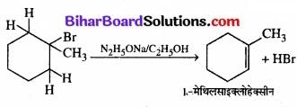 BIhar Board Class 12 Chemistry Chapter 10 हैलोऐल्केन तथा हैलोऐरीन img 21