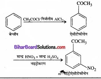 BIhar Board Class 12 Chemistry Chapter 12 ऐल्डिहाइड, कीटोन एवं कार्बोक्सिलिक अम्ल img-49