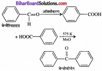 BIhar Board Class 12 Chemistry Chapter 12 ऐल्डिहाइड, कीटोन एवं कार्बोक्सिलिक अम्ल img-50