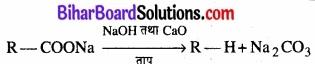 BIhar Board Class 12 Chemistry Chapter 12 ऐल्डिहाइड, कीटोन एवं कार्बोक्सिलिक अम्ल img-60