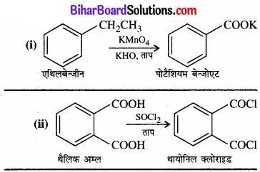 BIhar Board Class 12 Chemistry Chapter 12 ऐल्डिहाइड, कीटोन एवं कार्बोक्सिलिक अम्ल img-62