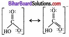 Bihar Board Class 11 Chemistry chapter 11 p-ब्लॉक तत्त्व
