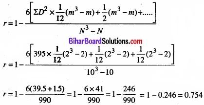Bihar Board Class 11 Economics Chapter 7 सहसंबंध Part - 2 img 40