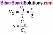 Bihar Board Class 11 Physics Chapter 12 ऊष्मागतिकी