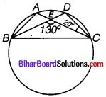 Bihar Board Class 9 Maths Solutions Chapter 10 वृत्त Ex 10.5 Q 5