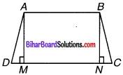 Bihar Board Class 9 Maths Solutions Chapter 10 वृत्त Ex 10.5 Q 8