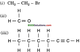 Bihar Board Class 10 Science Solutions Chapter 4 Carbon and its Compounds - 8