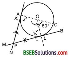 Bihar Board Class 10th Maths Solutions 11 Constructions Ex 11.2 4