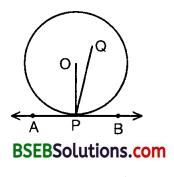 Bihar Board Class 10th Maths Solutions Chapter 10 Circles Ex 10.2 5