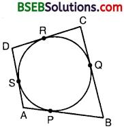 Bihar Board Class 10th Maths Solutions Chapter 10 Circles Ex 10.2 8