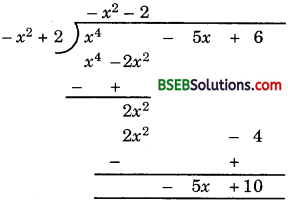Bihar Board Class 10th Maths Solutions Chapter 2 Polynomials Ex 2.3 img 3