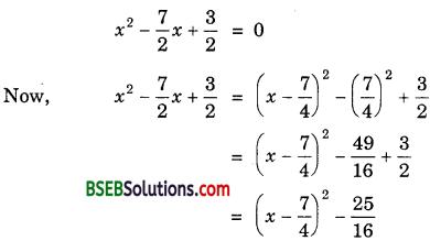 Bihar Board Class 10th Maths Solutions Chapter 4 Quadratic Equations Ex 4.3 img 1